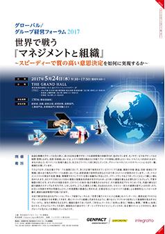 関西の【電鉄】を含む求人・転職情報|【リクナビNEXT】で転