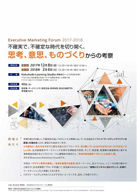 Webの仕事・求人 - 東京都 求人ボックス|上場企業