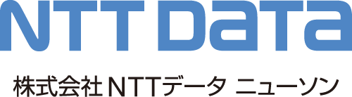 NTTデータ・ニューソン